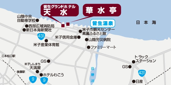 華水亭近隣マップ